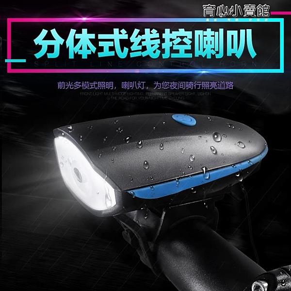 永久山地自行車燈車前燈騎行裝備單車公路車配件夜騎強光超亮充電 新年特惠