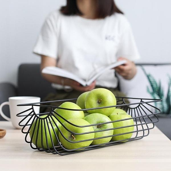 北歐簡約鐵藝水果籃水果盤家用創意雜物收納籃 萬客居
