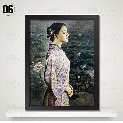 [銀聯網] 人體油畫有框畫裝飾畫壁畫(黑框) 1入