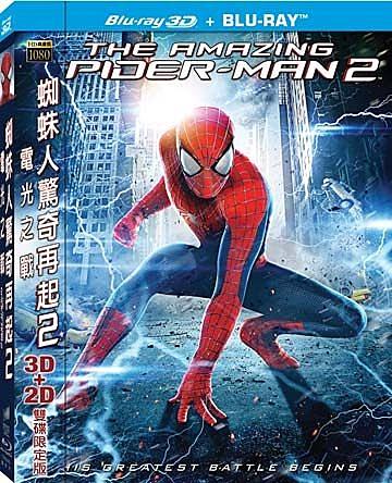 【停看聽音響唱片】【BD】蜘蛛人驚奇再起2:電光之戰3D+2D雙碟限定版