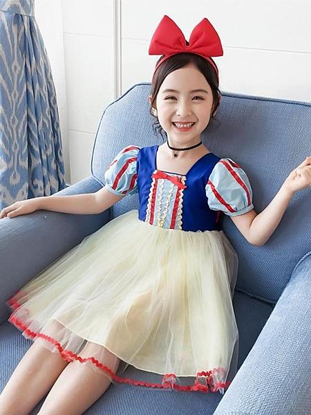 女童連衣裙 夏裝2020新款蓬蓬紗冰雪奇緣洋氣兒童禮服白雪公主裙子兒童洋裝
