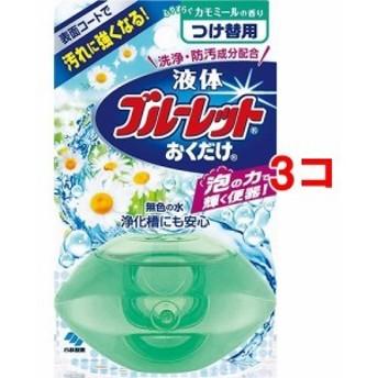 液体ブルーレットおくだけ 心やすらぐカモミールの香り つけ替用(70ml3コセット)[芳香洗浄剤 設置タイプ]