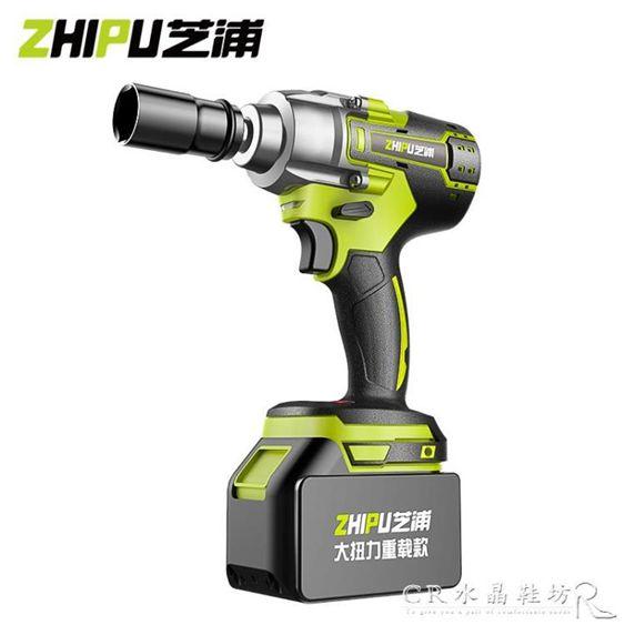 電動扳手鋰電充電扳手沖擊汽車修腳手架子工木工套筒風炮 全館免運