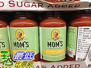 [COSCO代購] 需低溫配送無法超取 MOM S SPAGHETTI SAUCE 義大利麵醬-羅勒大蒜680公克 _C110948