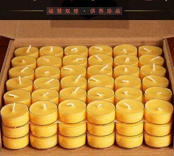 佛教用品供燈酥油燈108粒4小時無煙供佛酥油燈香薰蠟燭