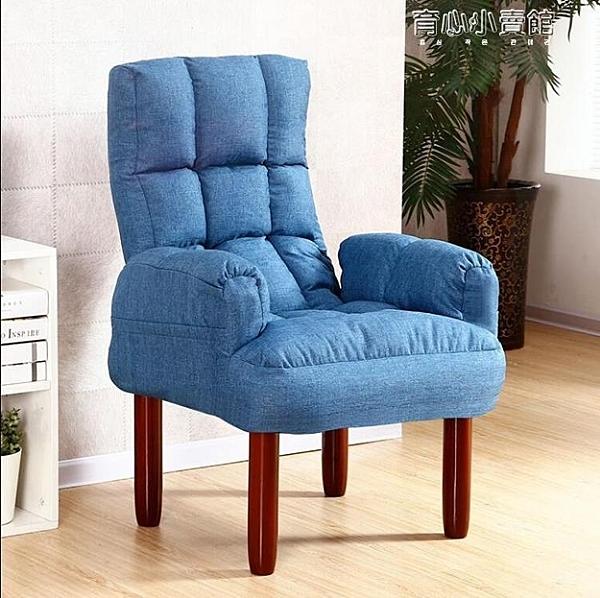 懶人沙發懶人沙發電視電腦沙發椅餵奶哺乳椅日式折疊躺椅單人布藝沙發YYJ 育心館