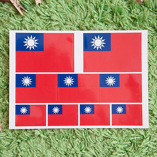【愛國策】中華民國 國旗貼紙 (綜合尺寸款一張)