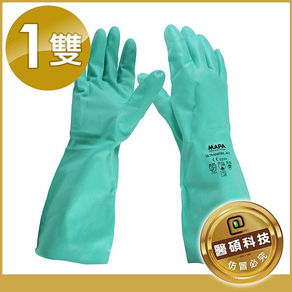 【醫碩科技】MAPA 491 防溶劑手套 適用防溶劑、磨損、穿刺、汽油及各類油脂