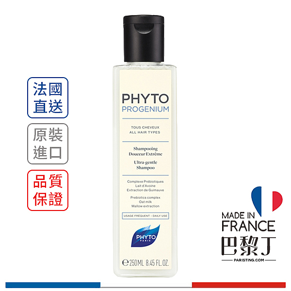 PHYTO 髮朵 聰明平衡洗髮精 250ml【巴黎丁】