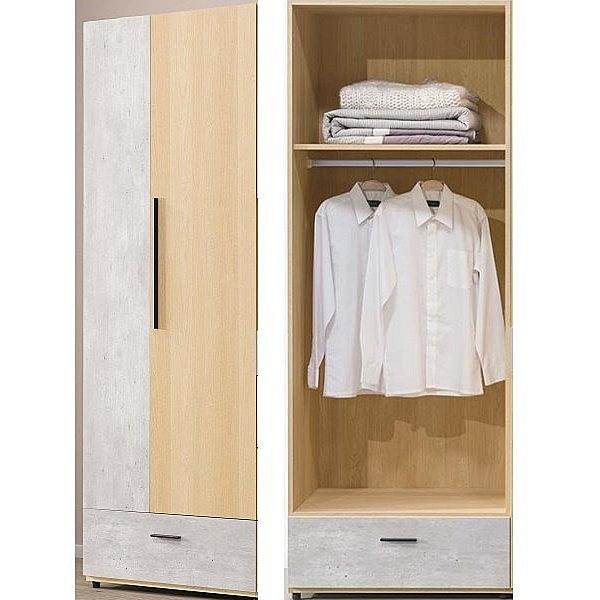 衣櫃 衣櫥 TV-34-2 莫琳2.5尺單吊衣櫥【大眾家居舘】