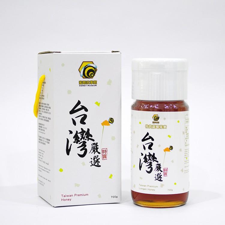 蜜蜂故事館 台灣嚴選龍眼花蜜700g