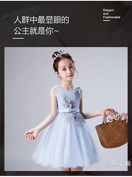 女童禮服2020夏季裝女童洋裝韓版兒童公主裙小女孩高端超洋氣蓬蓬超仙禮服