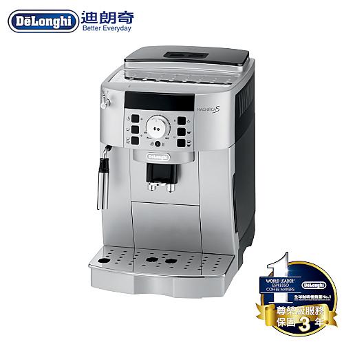 Delonghi ECAM 22.110.SB  全自動咖啡機