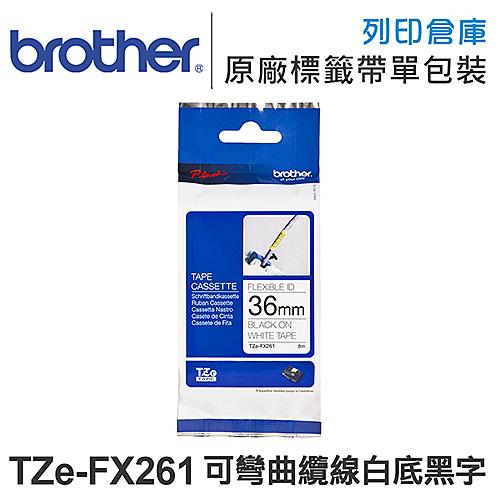 Brother TZ-FX261/TZe-FX261 可彎曲纜線系列 白底黑字 標籤帶 (寬度36mm) /適用 PT-9500PC/PT-9700PC