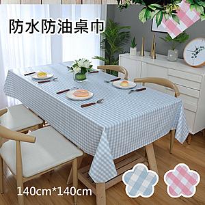 【三房兩廳】日風素雅防水防油桌巾/桌布-140X140cm(小藍格)