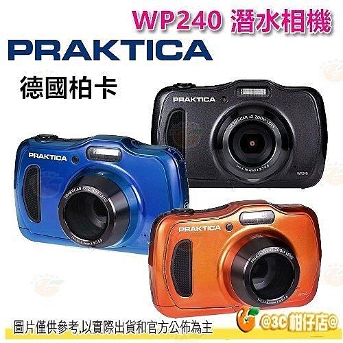 送雙電 德國柏卡 PRAKTICA WP240 防水相機 公司貨 潛水10m 防震1.5m 兒童相機