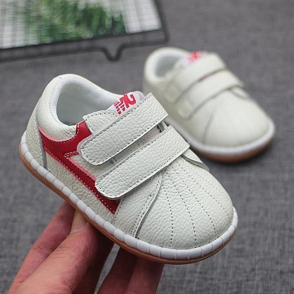 寶寶鞋子女1-3歲新款春款真皮不掉嬰兒鞋子軟底春秋男寶寶學步鞋