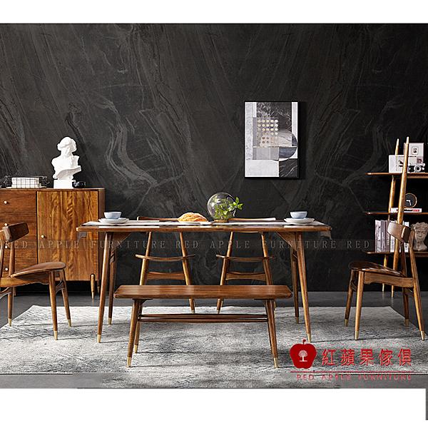 [紅蘋果傢俱]MG1093 金絲檀木(胡桃木)系列 餐桌/椅 餐邊櫃 書桌/椅 實木 北歐風 現代簡約 輕奢