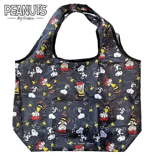 日本限定 史努比 SNOOPY 查理布朗 折疊收納式 購物袋 / 手提袋 / 環保袋 (黑色款)