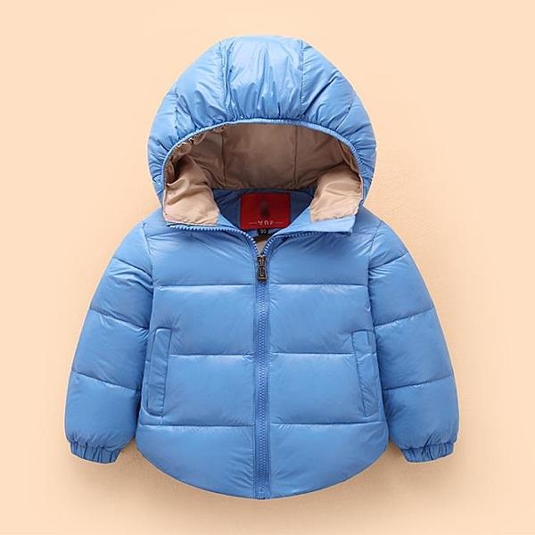兒童羽絨服 新款兒童羽絨服男女童純色3-4-5-6歲冬季加厚寶寶羽絨服外套【快速出貨】