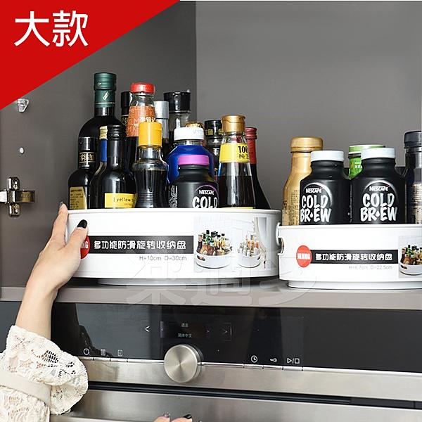 【大】旋轉調味料盤 旋轉調味罐收納架MX5656