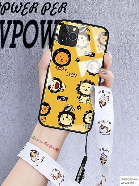 蘋果11手機個性玻璃全包超薄保護套防摔男女卡通獅子潮怦然心動