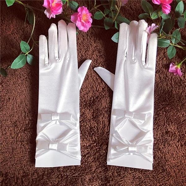 新娘婚紗手套緞面手套