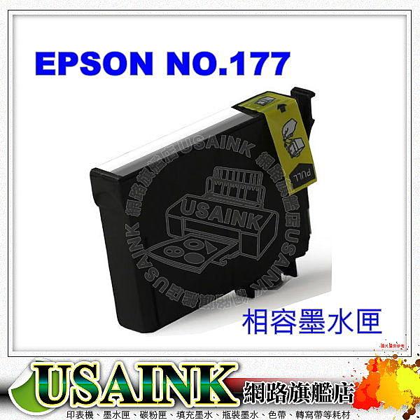 USAINK~EPSON  NO.177 / T1773 / T177350  紅色相容墨水匣 適用 XP102/XP202/XP302/XP402/XP30