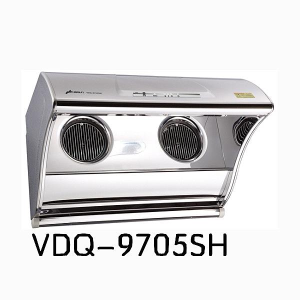 【歐雅系統家具】豪山 HOSUN VDQ-9705SH 斜背熱電流自動除油排油煙機