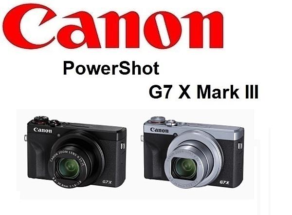 名揚數位 Canon Powershot G7X III M3 MARK III (一次付清) 4K錄影 登入送2000元郵政禮券(06/30)