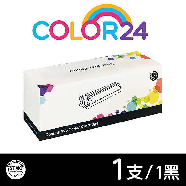 【Color24】for HP CE320A/128A 黑色相容碳粉匣 /適用HP CM1415fn/CM1415fnw/CP1525nw