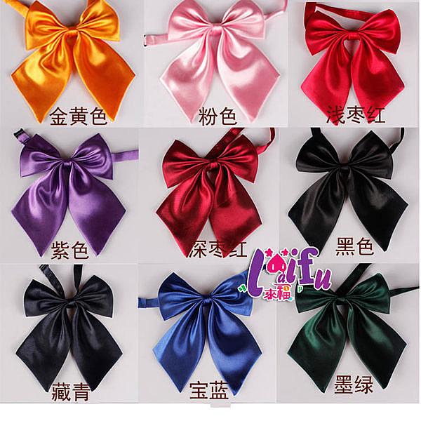 ★依芝鎂★K86小領帶型男女通用學生領結領花表演制服,售價69元