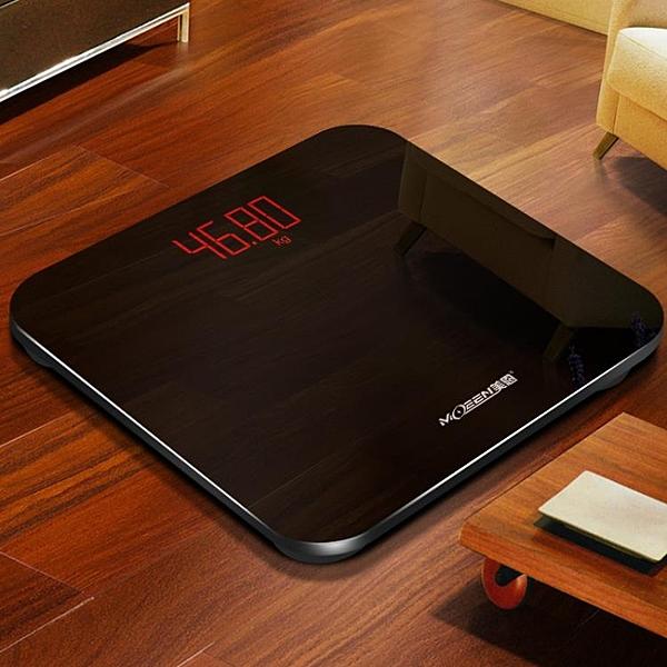 充電款電子稱家用精準體重秤小型人體稱重器
