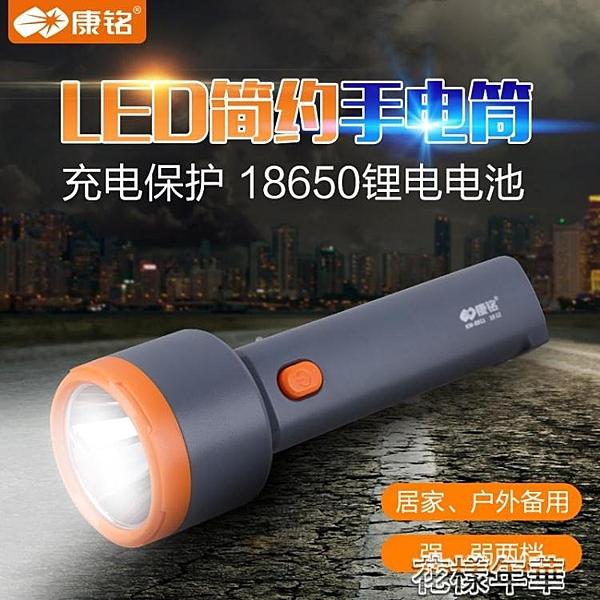 LED手電筒家用可充電強光超亮多功能小便攜遠射應急照明花樣年華