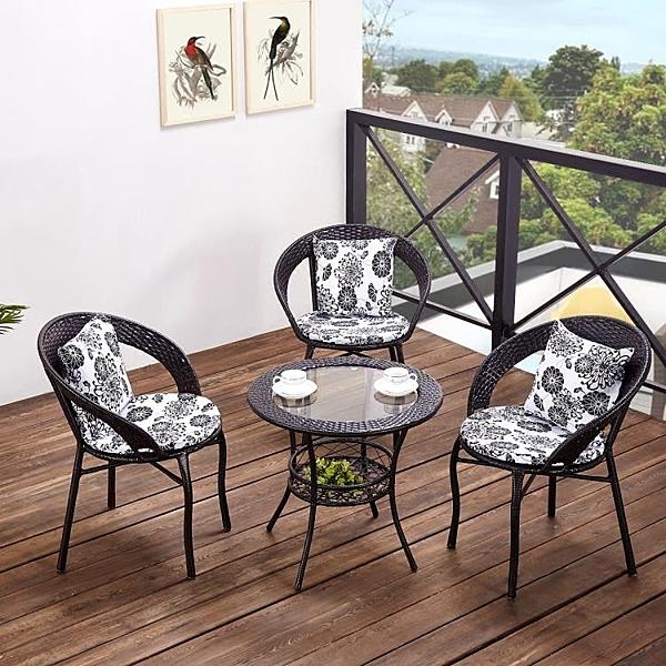 陽臺桌椅籐椅三件套組合小茶幾簡約單人椅子休閒戶外室外庭院騰椅LX 非凡小鋪 新品
