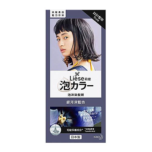 莉婕泡沫染髮劑-銀河深藍色     【寶雅】