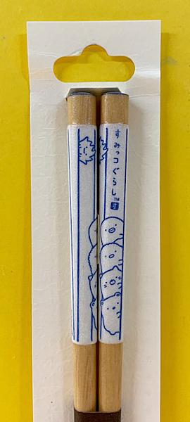 【震撼精品百貨】角落生物 Sumikko Gurashi~SAN-X 木筷/筷子(21CM)-天然木製#65878