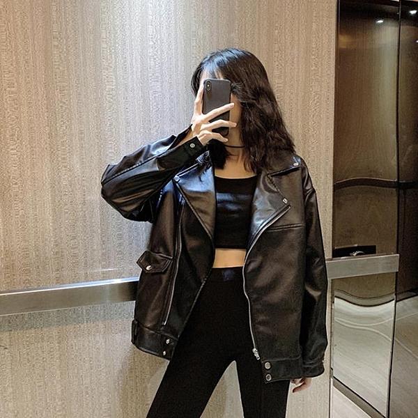 風衣 春秋新款網紅黑色pu皮衣外套女韓版寬鬆百搭bf機車服夾克上衣