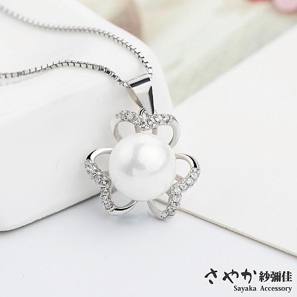 【Sayaka紗彌佳】925純銀絢麗風采珍珠鑲鑽項鍊