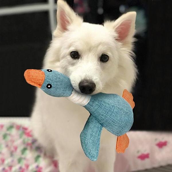 狗狗玩具泰迪小型犬金毛大狗幼犬大型犬小狗磨牙耐咬發聲寵物用品 新年特惠