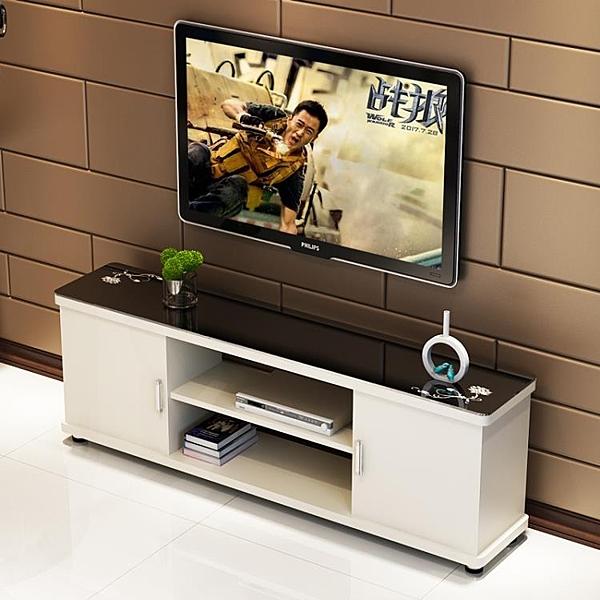 電視櫃茶幾組合現代簡約小戶型迷你客廳簡易鋼化玻璃臥室電視機櫃 ATF安妮塔小铺