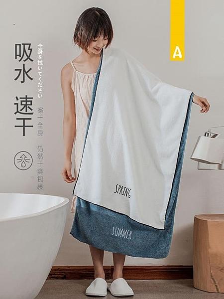 Aokee日本成人家用浴巾男女大毛巾兒童比純棉吸水不掉毛速幹裹巾 滿天星