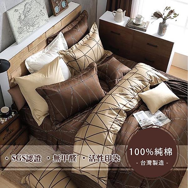 莫菲思 頂級采風純棉系列二件式床包 (單人3.5X6.2尺-多款花色任選)