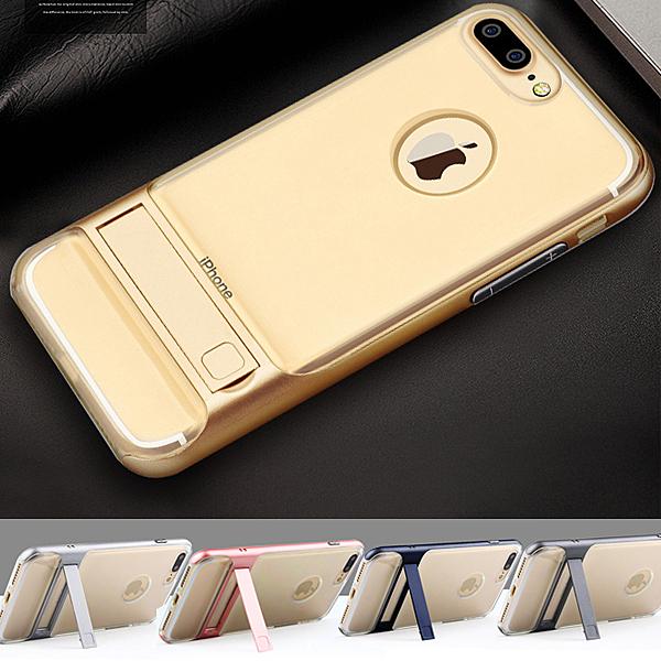 【出清特惠】Apple iPhone 8 Plus/7 Plus 5.5吋 支架邊框軟套/保護套/斜立/手機殼/背蓋/硬殼