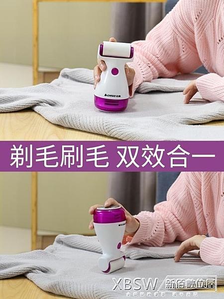 毛衣服起球修剪器充電式去毛毛球衣物刮吸除毛器剃打毛機家用神器『新佰數位屋』