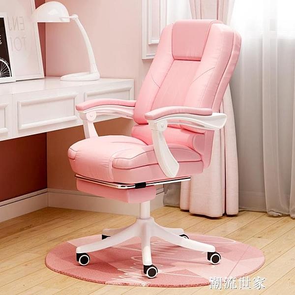 電腦椅直播椅子主播用舒適久坐女辦公椅電競凳子游戲老板家用轉椅MBS『潮流世家』