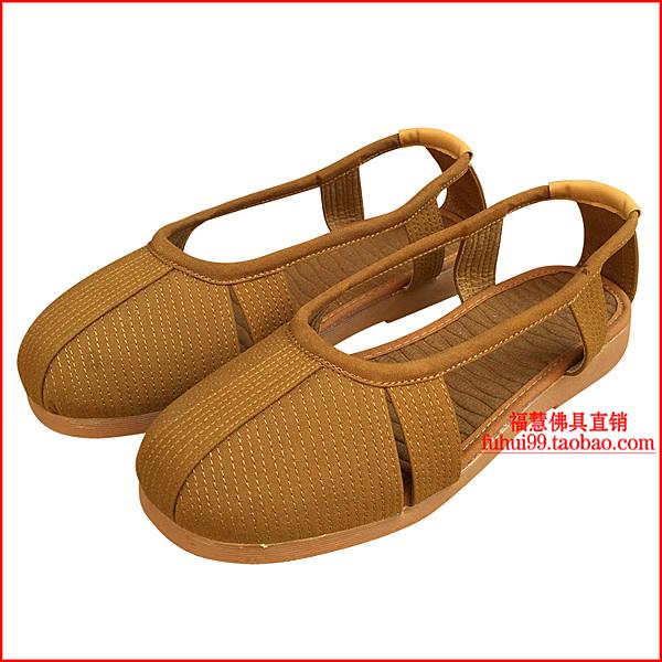 僧服 佛教和尚鞋僧服僧衣夏款透氣正宗了塵牌傳統禪修羅漢鞋單鞋僧鞋