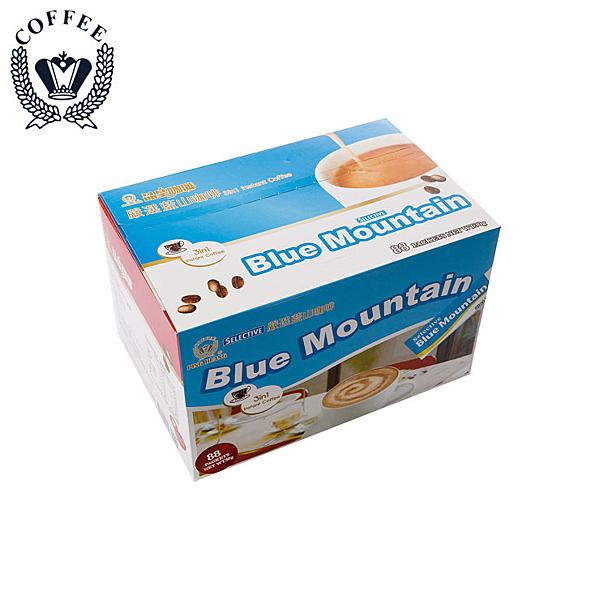 3in1嚴選藍山咖啡 量販盒 88入