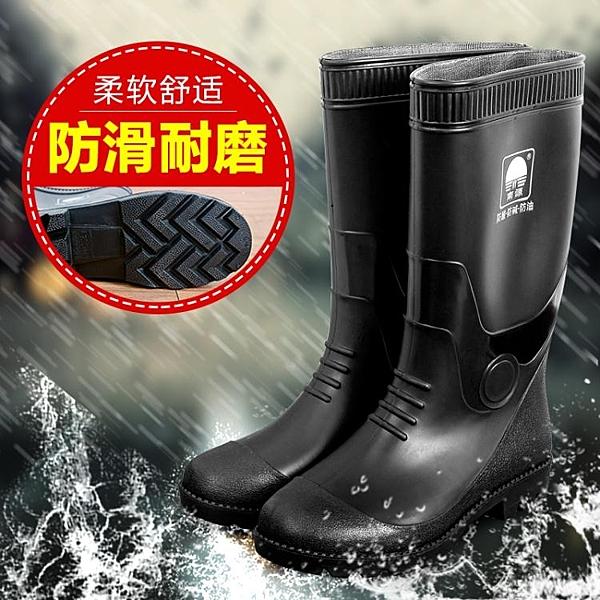 雨鞋 雨靴男高筒男士高筒男耐磨勞保防滑加厚膠鞋雨鞋男士加絨保暖雨靴【快速出貨】