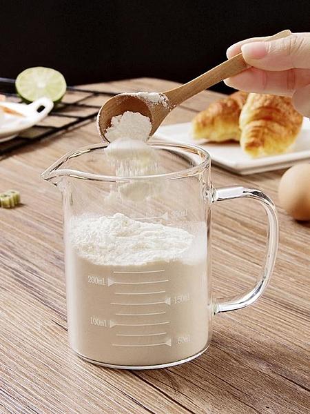 量杯耐高溫液體量杯廚房烘焙量具帶刻度玻璃杯牛杯子量水杯『獨家』流行館